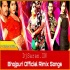 End Of Year Bhojpuri Mushup By Vivek Sharma