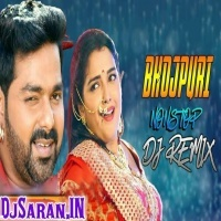 Bhojpuri Non Stop New Year Party Spl Mix By Dj Ravi