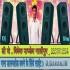 Is Qadar - Darshan Raval X Tulsi Kumar (Dhuff Mix) Dj Vivek