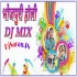 Choliya Jhal Bajawata (Dance Mix) By Dj Ravi