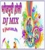 Kamariya Hila Rahi Hai Pawan Singh Official Mix By Dj Shekhar Subhod