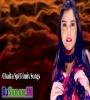 Kharihani Me (Ritesh Pandey) Official Mix By Dj Ravi