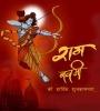 Hanuman Jayanti Special Song (Remix) Dj Shekhar Subodh