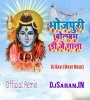 Chilam Se Dhua Nikal Raha Hai Antra Singh Remix Dj SP