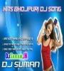 Kahe_Na_Mana_Kailu_Papa_Ke_Apna_Jumpking_Dance_Mix_Dj_Suman_Dhanbad