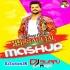 Khesari Lal Mushup Remix By Dj Suraj