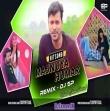 Majanua Hamar Pramod Premi Remix By DJ SP