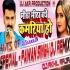 Mitha Mitha Bathe Kamariya Ho Pawan Singh Mix By Dj Akhil