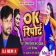 Ok Report Antra Singh Remix By Dj Ravi