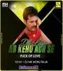 Dil Lage Na Ab Kehu Aur Se Remix By Dj Monu