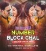 Number Block Chal Rha Hai Official Remix By Dj Monu