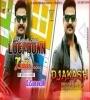 Le Rani Lockdown Mein Ludo Ke Maaz Remix By Dj Akash