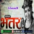 Kawan Bhatar Katni BR Mix DJ Bablu Raj