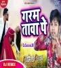 Garam Tawa Pe Neelkamal Singh Remix By Dj Ravi