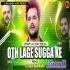 Oth Lagela Suga Ke Thor Gori Re Tor Khesari Lal Remix By DJ Raja Babu