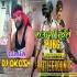 Maugi Khele PUBG {Khesari Lal} Desitronical Sleem Mix DJ Akash