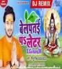 Belpatai Pa Later - Golu Gold Remix By Dj Ravi