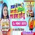 Roposo Pe Video Bana Rahi Hu Antra Singh Remix Dj Vivek Pandey