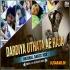 Kamariya Tutata Ae Raja Pramod Premi Remix By Dj Monu