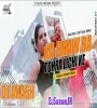 Bola Ka Bhaw Tohra Lichi Ke Ho Pramod Premi Dutch Bass Remix By Dj Akash Mokama