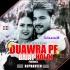 Tohar Duwara Pe Bajat Hoi Dj Kallu Ji EDM Mix By DJ Praveen