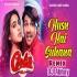 Husn Hai Suhana New Varun Nd Sara Ali Remix By Dj Abhay