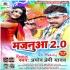 Hamar Odhani Dhake Rowta Majanuwa Pramod Premi Remix By Dj Abhay