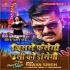 Jisase Fasegi  Usi Ko Dansegi Pawan Singh Remix By Dj Abhay
