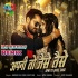 Apni To Jaise Taise Khesari Lal Remix By Dj Abhay
