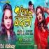 Chit Badli Khiyake Maza Marlas Bagliniya - Shilpi Raj Remix By Dj Abhay