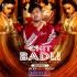 Chit Badali Khiyake Maza Marlas - Shilpi Raj Remix Dj Vicky x Dj Rocky