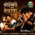 Pyar Ab Bechata Hai Bazaar Me Kehu Piyela Jahariya Pawan Singh Remix By Dj Abhay