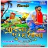 Pudina Ae Haseena - Pawan Singh  Remix By By Dj Abhay