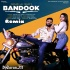 Mere Bapu Ke Bandook Se Khesari Lal Remix By Dj Abhay