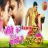 Jeene Ke Liye Tu Kaafi Hai Pawan Singh Remix By Dj Abhay