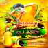 Sheeshe_Ki_Umar_Pyar_Ki_Super_Hard_Dance_Mix_By_Dj_Azib